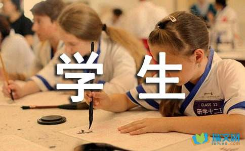 小学生日记经典范文7篇