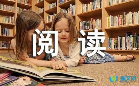 李纲《病牛》阅读李纲《病牛》阅读答案及赏析答案及赏析