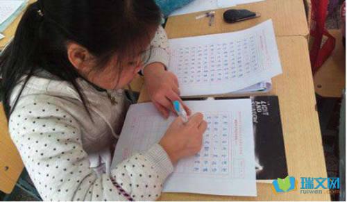 小学生日记500字三篇